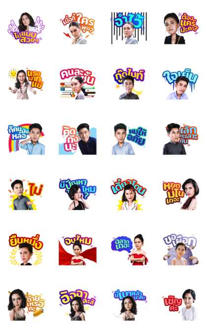 RangNgao 2 Line Sticker GIF & PNG Pack: Animated & Transparent No Background | WhatsApp Sticker