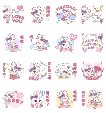 Ribbon Rabbit's Elegant Life - 14093 Line Sticker GIF & PNG Pack: Animated & Transparent No Background | WhatsApp Sticker