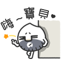 Riceman: Daily Life Sticker for LINE & WhatsApp | ZIP: GIF & PNG
