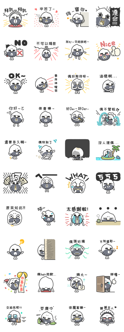 Riceman: Daily Life Line Sticker GIF & PNG Pack: Animated & Transparent No Background | WhatsApp Sticker