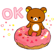 Rilakkuma Everyday Stickers Sticker for LINE & WhatsApp | ZIP: GIF & PNG