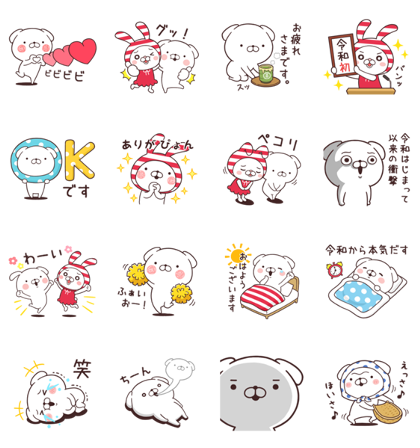 SHIMAMURA × Cute White Dogs Line Sticker GIF & PNG Pack: Animated & Transparent No Background | WhatsApp Sticker