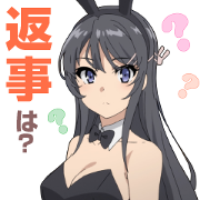 Seishun Buta Yaro Sticker for LINE & WhatsApp | ZIP: GIF & PNG