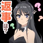 Seishun Buta Yaro Sticker for LINE & WhatsApp | ZIP: GIF & PNG
