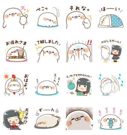 Stinging Tongue Seal × nobishirogirl Line Sticker GIF & PNG Pack: Animated & Transparent No Background | WhatsApp Sticker