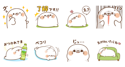 Stinging Tongue Seal × Suntory Line Sticker GIF & PNG Pack: Animated & Transparent No Background | WhatsApp Sticker
