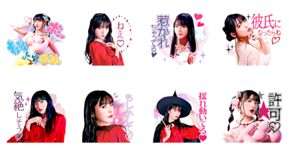 Sumire Uesaka Save download sticker Line Sticker GIF & PNG Pack: Animated & Transparent No Background | WhatsApp Sticker