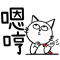 Super Cat Sticker for LINE & WhatsApp | ZIP: GIF & PNG