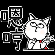 Super Cat Sticker for LINE & WhatsApp | ZIP: GIF & PNG