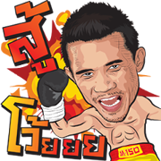 Susu with P'M Sticker for LINE & WhatsApp | ZIP: GIF & PNG