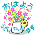 Sweet Healing Sticker for LINE & WhatsApp | ZIP: GIF & PNG