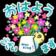 Sweet Healing Sticker for LINE & WhatsApp | ZIP: GIF & PNG