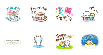 Sweet Healing Line Sticker GIF & PNG Pack: Animated & Transparent No Background | WhatsApp Sticker