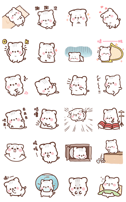 Sweet House: Lazy Kitten Daily Line Sticker GIF & PNG Pack: Animated & Transparent No Background | WhatsApp Sticker