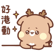 Taiwanese Mandarin: Little Deer Sticker for LINE & WhatsApp | ZIP: GIF & PNG