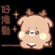 Taiwanese Mandarin: Little Deer Sticker for LINE & WhatsApp | ZIP: GIF & PNG