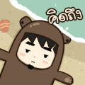 Teddy DukDik by Ton-Mai Sticker for LINE & WhatsApp | ZIP: GIF & PNG