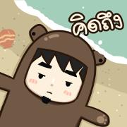 Teddy DukDik by Ton-Mai Sticker for LINE & WhatsApp | ZIP: GIF & PNG