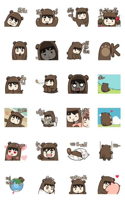Teddy DukDik by Ton-Mai Line Sticker GIF & PNG Pack: Animated & Transparent No Background | WhatsApp Sticker