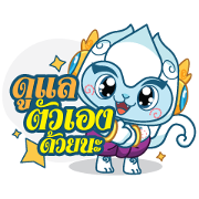 Thai Contemporary Monkey (Vol. 2) Sticker for LINE & WhatsApp | ZIP: GIF & PNG
