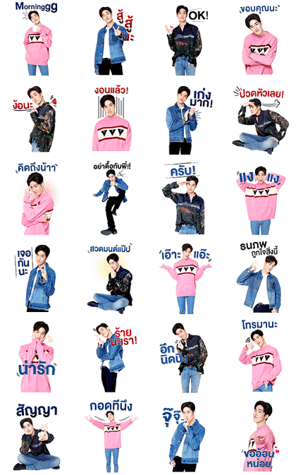 Thanapob: Daddy Version Line Sticker GIF & PNG Pack: Animated & Transparent No Background | WhatsApp Sticker
