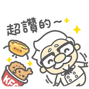 The Colonel and KFC - Chicken Obsession Sticker for LINE & WhatsApp | ZIP: GIF & PNG