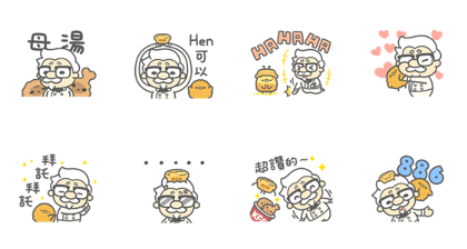 The Colonel and KFC - Chicken Obsession Line Sticker GIF & PNG Pack: Animated & Transparent No Background | WhatsApp Sticker