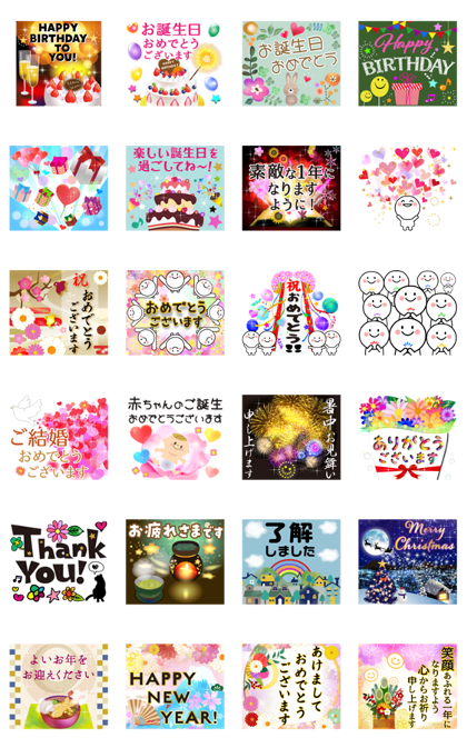 Timeless Birthday & Celebration Stickers Line Sticker GIF & PNG Pack: Animated & Transparent No Background | WhatsApp Sticker