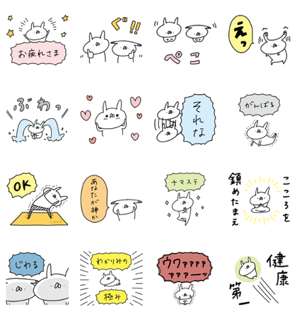USAGI TEIKOKU × HOT YOGA STUDIO LAVA Line Sticker GIF & PNG Pack: Animated & Transparent No Background | WhatsApp Sticker