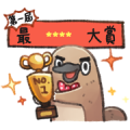 Unfriendly Animals Can Be Your Spokesman Sticker for LINE & WhatsApp | ZIP: GIF & PNG