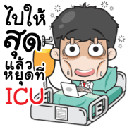 Very Grean Angry Irony in the Office Sticker for LINE & WhatsApp | ZIP: GIF & PNG