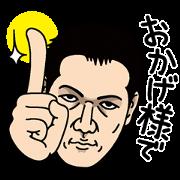Volkswagen Matsunojo Kanda LINE Stickers Sticker for LINE & WhatsApp | ZIP: GIF & PNG