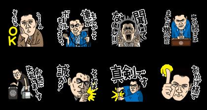 Volkswagen Matsunojo Kanda LINE Stickers Line Sticker GIF & PNG Pack: Animated & Transparent No Background | WhatsApp Sticker