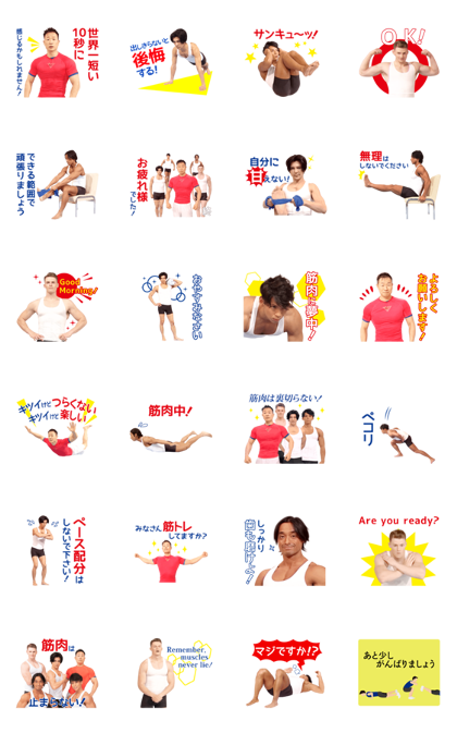Workouts for Everyone Animated Stickers Line Sticker GIF & PNG Pack: Animated & Transparent No Background | WhatsApp Sticker