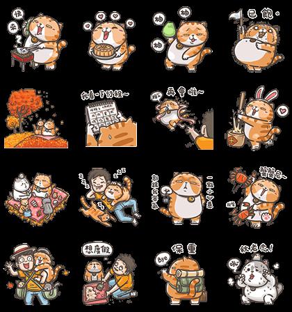 YO! YO! MI-PON Autumn Stickers Line Sticker GIF & PNG Pack: Animated & Transparent No Background | WhatsApp Sticker
