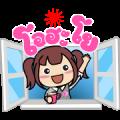 Yayo-chan 2