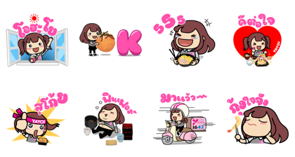 Yayo-chan 2 Line Sticker GIF & PNG Pack: Animated & Transparent No Background | WhatsApp Sticker
