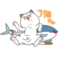 Yoshiko Tamagawa:18th Free Set! Sticker for LINE & WhatsApp | ZIP: GIF & PNG
