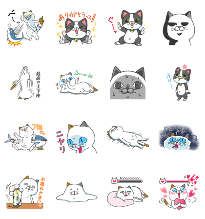 Yoshiko Tamagawa: 18th Free Set! Line Sticker GIF & PNG Pack: Animated & Transparent No Background | WhatsApp Sticker