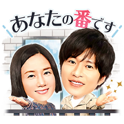 Your Turn to Kill Sticker for LINE & WhatsApp | ZIP: GIF & PNG