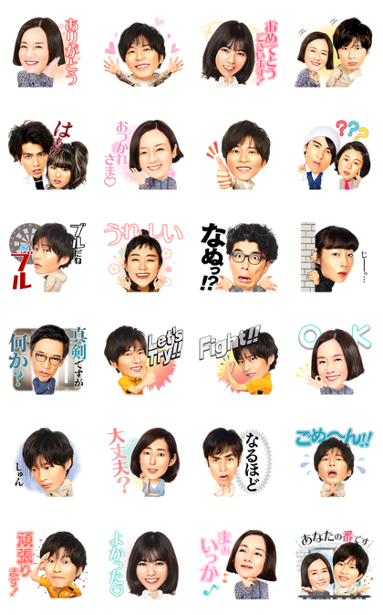 Your Turn to Kill Line Sticker GIF & PNG Pack: Animated & Transparent No Background | WhatsApp Sticker