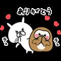 yuruusagi×HABA Sticker for LINE & WhatsApp | ZIP: GIF & PNG