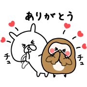 yuruusagi×HABA Sticker for LINE & WhatsApp | ZIP: GIF & PNG