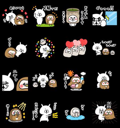 Yuru Usagi × HABA Line Sticker GIF & PNG Pack: Animated & Transparent No Background | WhatsApp Sticker