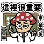 10 Seconds Class New Life Stickers Sticker for LINE & WhatsApp | ZIP: GIF & PNG