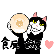 A Little Fat Cat: Animated & Energized Sticker for LINE & WhatsApp | ZIP: GIF & PNG