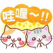 A lot of cats. - Supersized Phrases Sticker for LINE & WhatsApp | ZIP: GIF & PNG