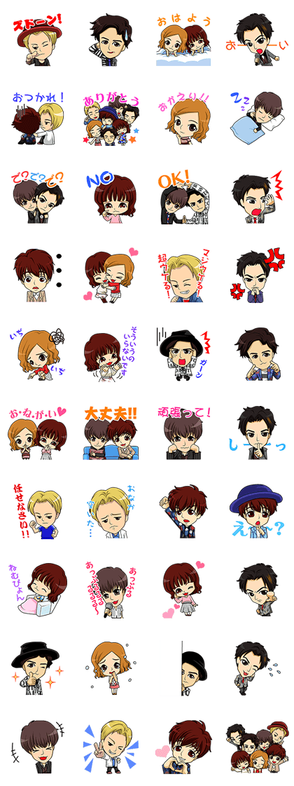 AAA Line Sticker GIF & PNG Pack: Animated & Transparent No Background | WhatsApp Sticker