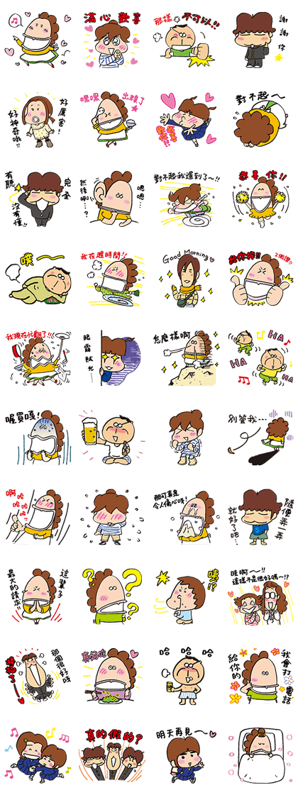 ATASHIn'CHI Line Sticker GIF & PNG Pack: Animated & Transparent No Background | WhatsApp Sticker