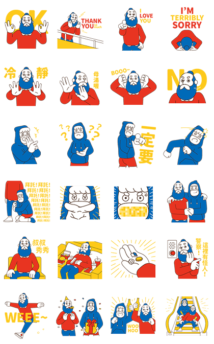 AUD Uncle Tommy's Everyday Fun Line Sticker GIF & PNG Pack: Animated & Transparent No Background   WhatsApp Sticker